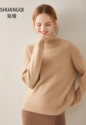 High collar fashion solid color Pullover